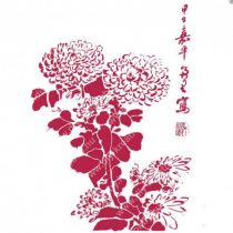 Stamperia Stencil / Festősablon - Virág